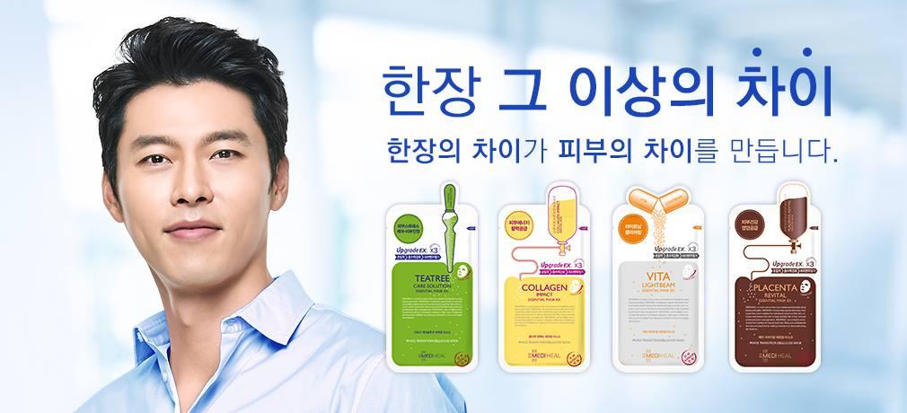 Mediheal - Thương hiệu dược mỹ phẩm uy tín của Hàn Quốc