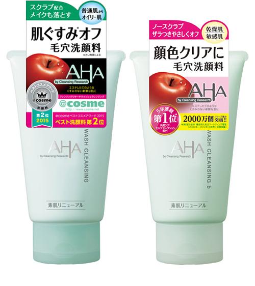 Hai loại sữa rửa mặt chăm sóc da AHA Wash Cleansing tốt nhất thị trường