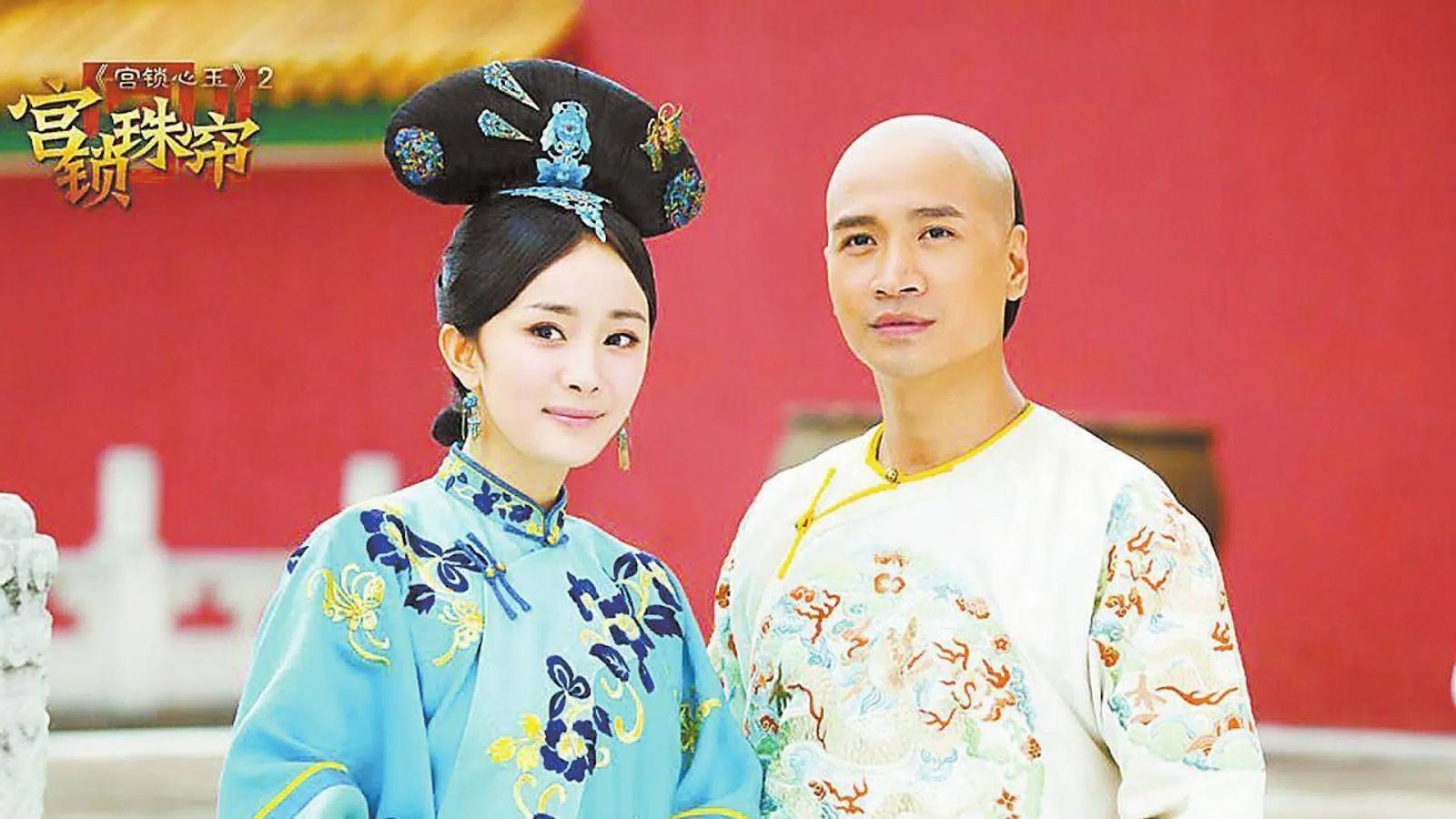 Cung Tỏa Tâm Ngọc là bộ phim xuyên không Trung Quốc hay